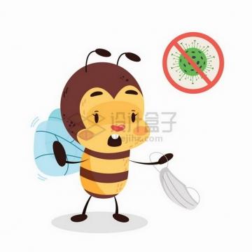 卡通蜜蜂表示要戴口罩防新型冠状病毒png图片免抠矢量素材