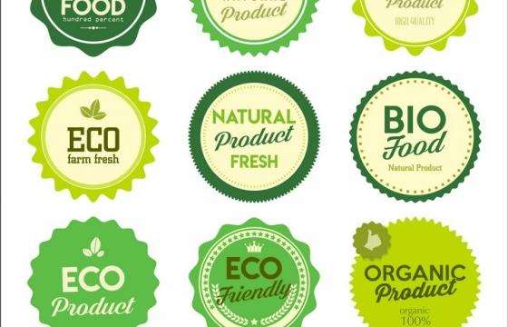 9款绿色环保主题齿状圆形标签图片免抠矢量素材