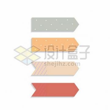 孟菲斯风格糖果色标签258935png图片素材