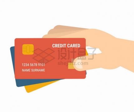 扁平插画风格一只手拿着三张银行卡信用卡随便花png图片免抠矢量素材