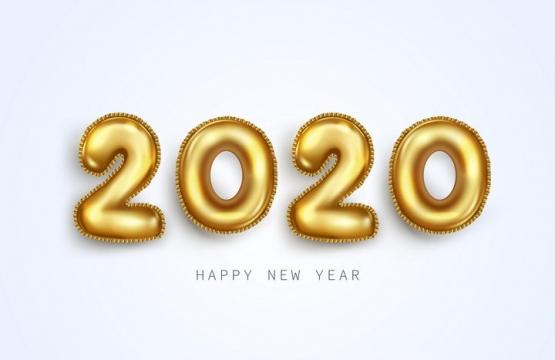 金色气球2020字体图片免抠素材