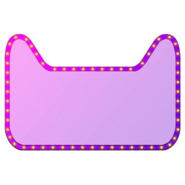 紫色渐变色风格天猫LOGO形状文本框图片免抠素材