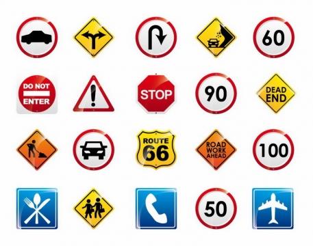 各种道路指示标志限速施工标志牌png图片免抠矢量素材