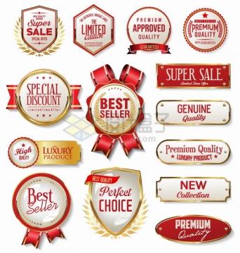各种红色金色边框的白色勋章徽章奖章794146png图片素材