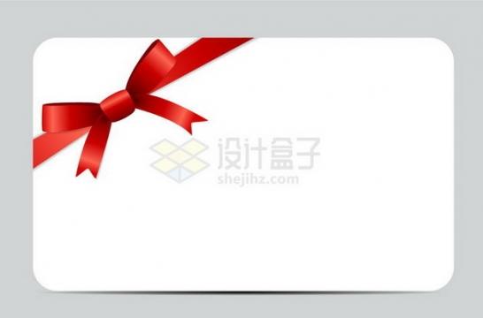 白色空白卡片上的红丝带蝴蝶结png图片免抠矢量素材