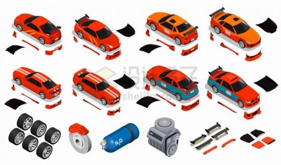 汽车零部件分解拆除示意图png图片素材