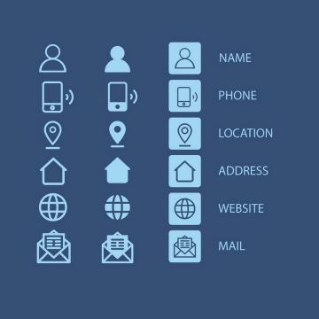 三组不同风格联系方式蓝色icon图标图片免抠矢量图