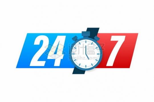 24小时不间断服务标志804738png图片素材