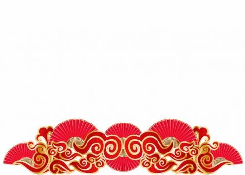 中国风红色扇子和祥云图案919776AI矢量图片免抠素材
