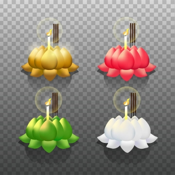 4种颜色的宝莲灯图片免抠素材