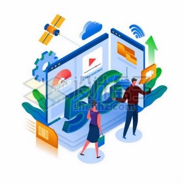 2.5D风格商务人士正在介绍5G通信技术的优势png图片素材
