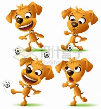 卡通小黄狗踢足球png图片免抠矢量素材