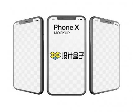 苹果iPhone 11 Pro Max手机正面三视图展示样机图片设计模板素材