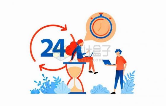 扁平插画年轻人拿着电脑坐在沙漏上象征了24小时候服务png图片免抠矢量素材