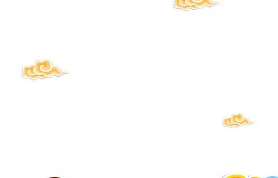 橙色蓝色中国传统云彩祥云装饰图案图片免抠png素材