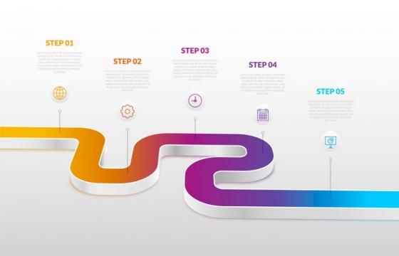 渐变色立体道路步骤图流程图PPT图表图片免抠矢量素材