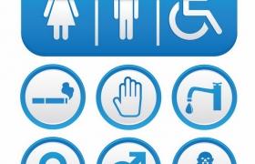 蓝色男女公共厕所吸烟洗手等标志牌png图片免抠矢量素材