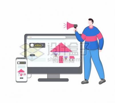 卡通男人拿着喇叭宣传推销网上的房源卖房子房产销售525194png矢量图片素材
