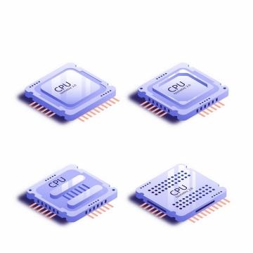 4款紫色立体风格CPU电脑处理器png图片免抠矢量素材