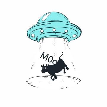 手绘蓝色卡通不明飞行物UFO飞碟绑架绑架牛事件png图片免抠矢量素材