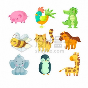 9款可爱小猪公鸡鳄鱼蜜蜂猫咪骏马大象企鹅长颈鹿等卡通动物儿童插画png图片素材