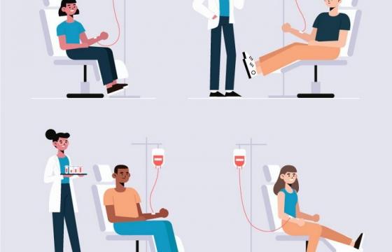 4款扁平插画风格无偿献血宣传画图片免抠素材