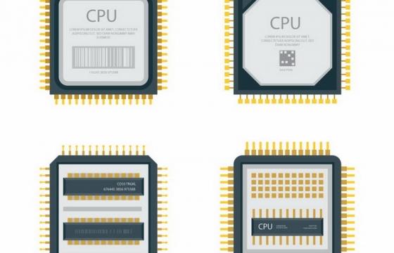 4款电脑CPU处理器图标png图片免抠矢量素材
