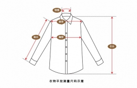 领围肩宽袖长胸宽衣长等衣物平放测量尺码示意图816646AI矢量图片免抠素材