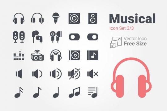 镂空对比风格音乐类的icon图标图片免抠素材