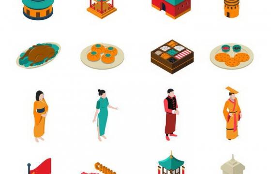 16款2.5D风格地标建筑传统美食民族服饰等中国旅游图标图片免抠素材