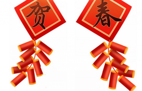 红色鞭炮新年春节贺新春装饰图片免抠png素材