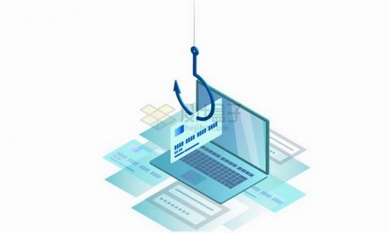 笔记本电脑上方的鱼钩吊起信用卡银行卡象征了网络钓鱼个人信息安全问题png图片免抠矢量素材