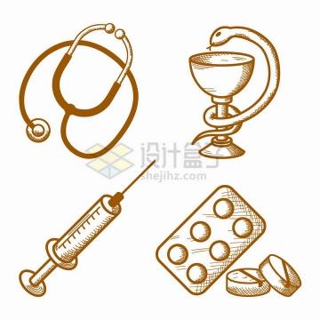 听诊器蛇毒注射器药片等医疗用品手绘插画png图片素材