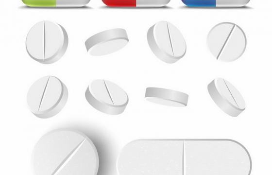三种颜色的胶囊和各种药片png图片免抠EPS矢量素材