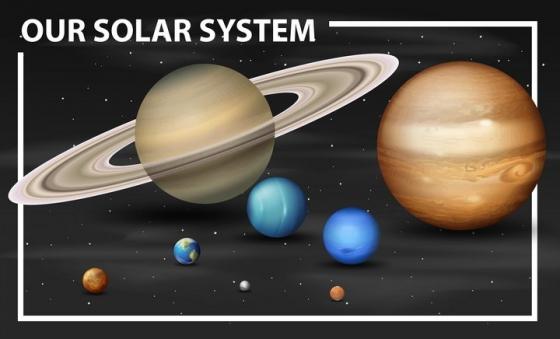 太阳系八大行星真实大小对比图天文科普图片免抠素材