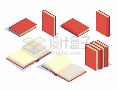 各种红色封面的空白书本7265471png图片素材