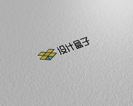 粗糙白纸上凹版印刷的品牌logo标志样机图片设计模板素材