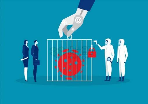 医护人员将新型冠状病毒锁在笼子里象征战胜了疫情png图片免抠矢量素材