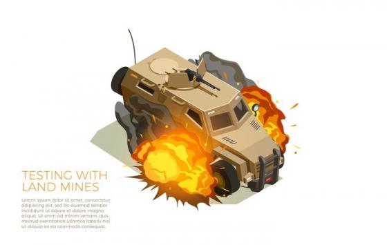 2.5D风格漫画风格踩到地雷发生爆炸的装甲车军事装备图片免抠矢量素材