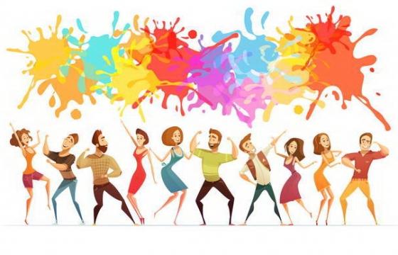 手绘漫画插画风格彩色油漆泼墨风格正在跳舞的人群图片免扣素材
