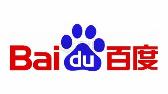 百度网站 logo标志png图片素材