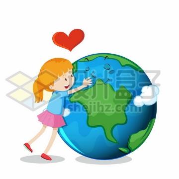 小女孩拥抱卡通地球png图片免抠矢量素材