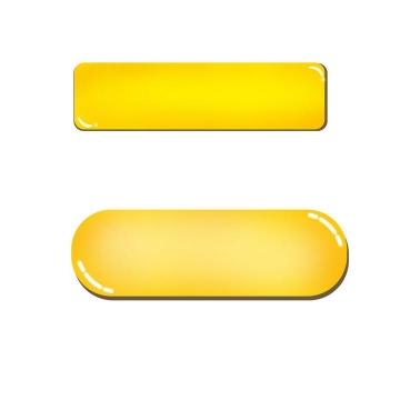 两款长方形和圆角黄色水晶按钮图片免抠素材