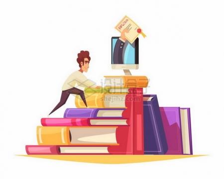 卡通风格书本堆积的在线教学课程png图片免抠矢量素材