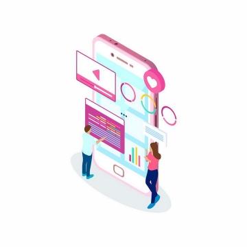 2.5D立体效果正在手机上进行各种操作的商务信息图片免抠素材