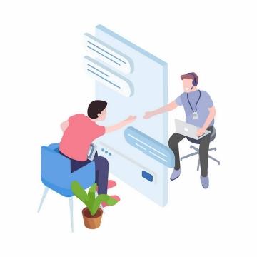 创意2.5D立体风格透过手机聊天的两个年轻人商务信息图片素材