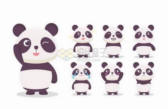 7款可爱的卡通大熊猫png图片免抠矢量素材