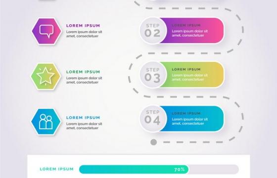 糖果色风格流程图步骤图柱形图等PPT图表图片免抠矢量素材