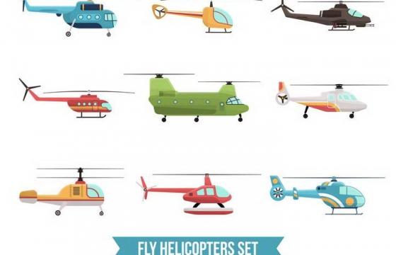 各种各样卡通风格直升飞机侧影图片免扣素材