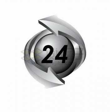 金属银色箭头风格全天24小时服务标志png图片免抠矢量素材
